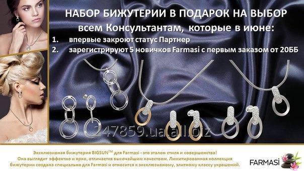 Заказать Косметическая Компания Farmasi (Фармаси),приглашает консультантов и координаторов