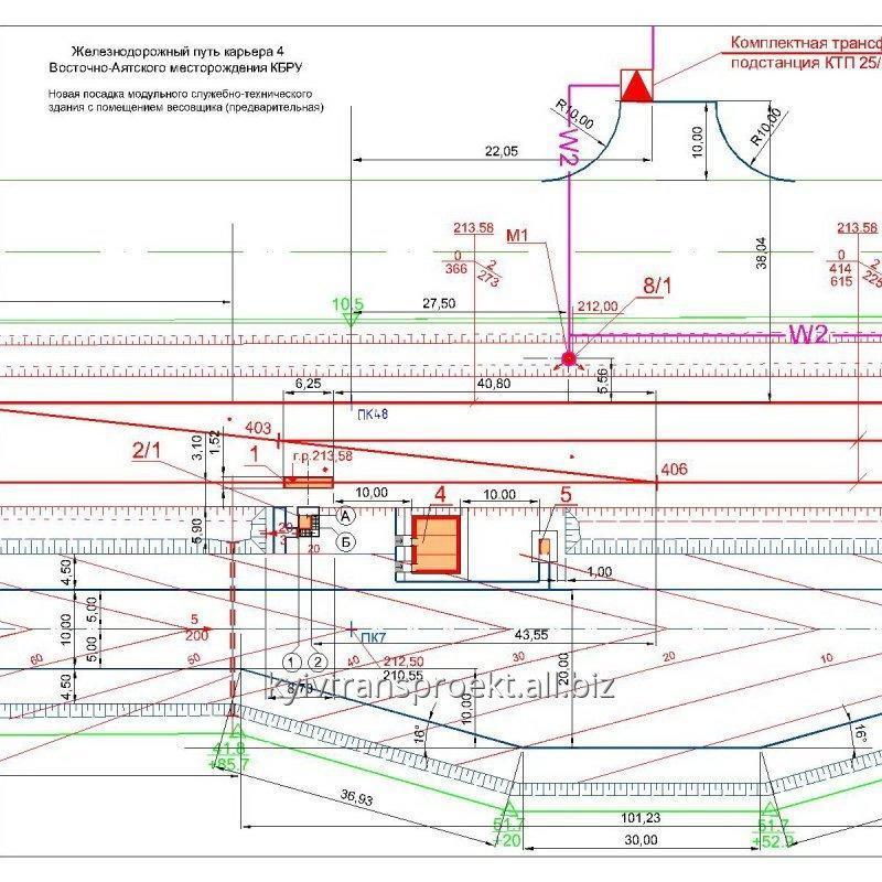 Заказать Проектирование железнодорожных станций
