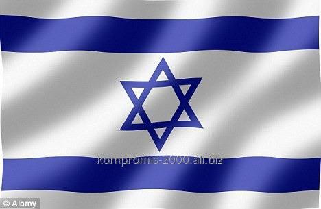 Заказать Трудоустройство в ИЗРАИЛЕ