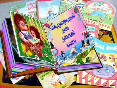 Production of children's books with paillettes