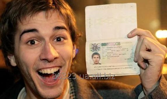 Заказать Шенгенская мультивиза ЛИТВА (Литовский шенген)