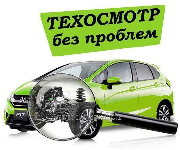 Заказать Техосмотр легкового автомобиля Житомир