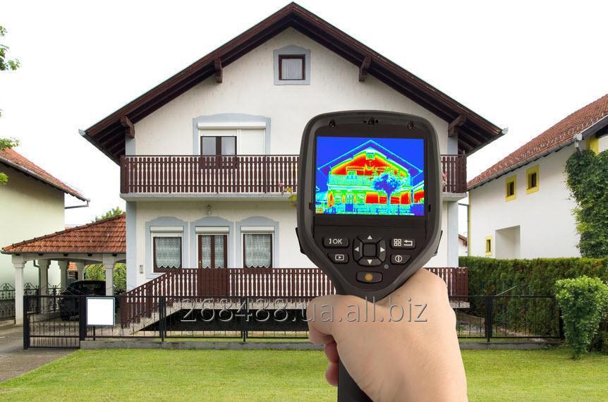 Заказать Утепление домов