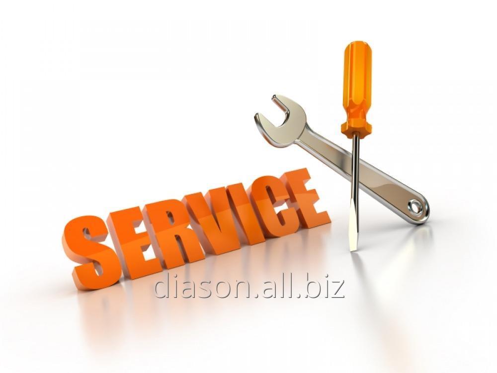 Заказать Обслуживание оборудования