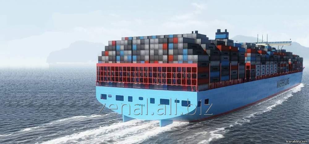 Заказать Морские контейнерные перевозки в Черноморском бассейне из Испании