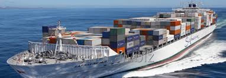 Заказать Морские контейнерные перевозки в Черноморском бассейне из Англии