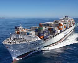 Заказать Морские контейнерные перевозки в Черноморском бассейне из Нигерии