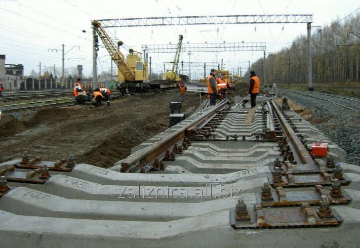 Заказать Модернизация железнодорожного пути