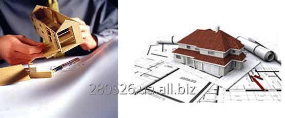 Заказать Архитектурное планирование