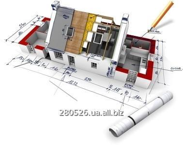Заказать Архитектурно строительное планирование