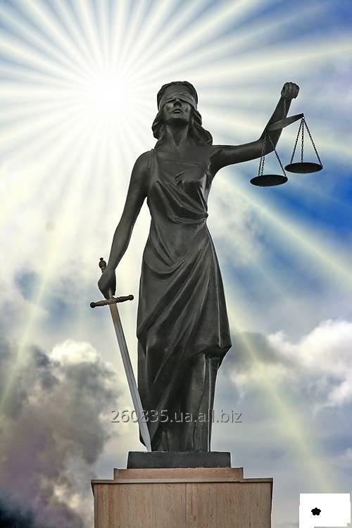 Заказать Прайс-лист на правові послуги від юридичної компанії «Шанс-К»