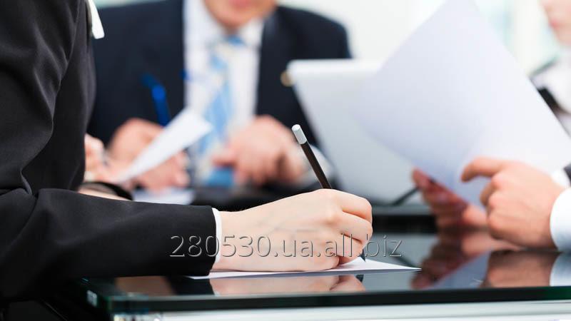 Заказать Правовое сопровождение бизнеса