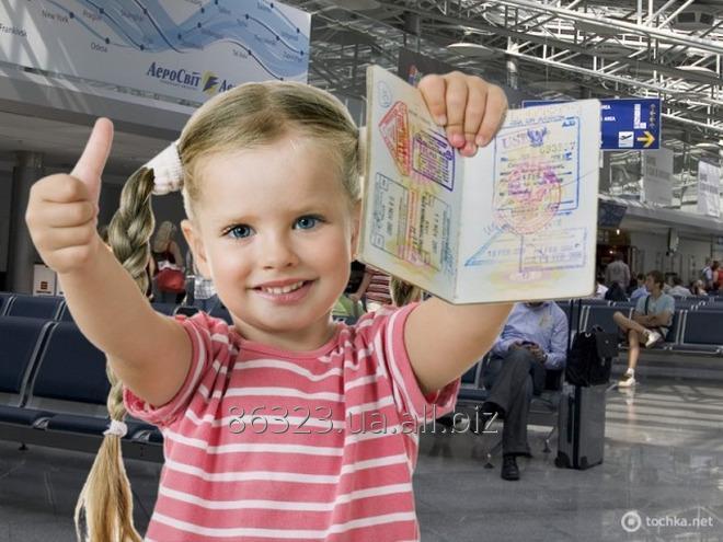 Заказать Шенгенская виза для детей. Детский шенген.