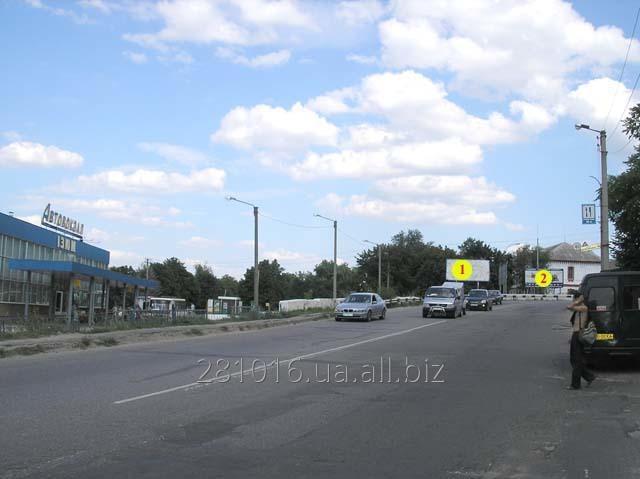 Заказать Размещение наружной рекламы в Харьковской области