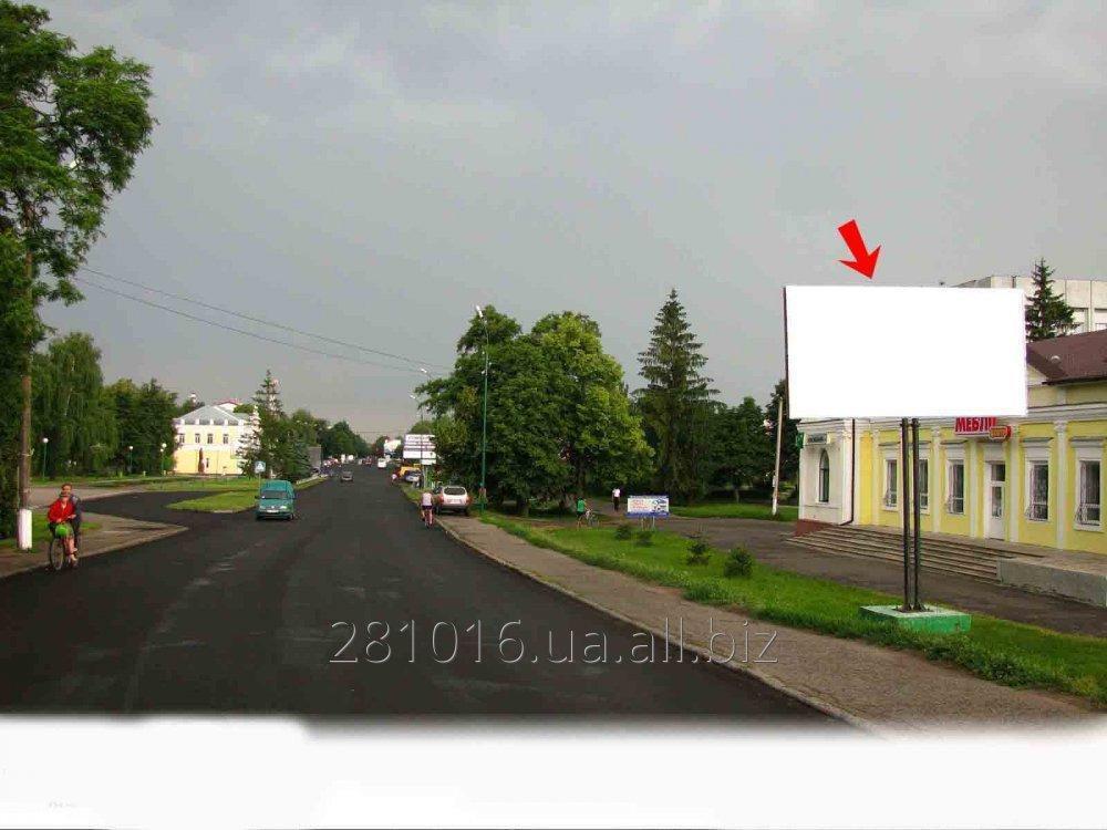 Заказать Размещение наружной рекламы в Полтавской области