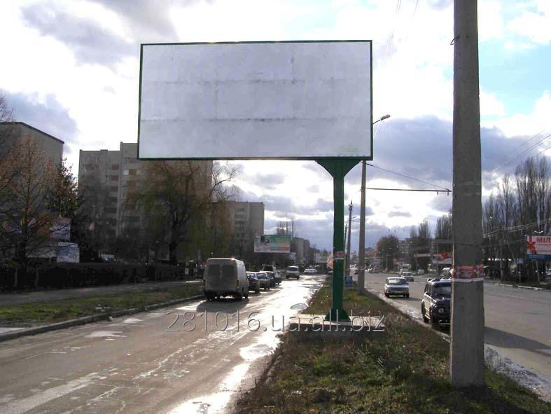 Заказать Размещение наружной рекламы в Черкасской области