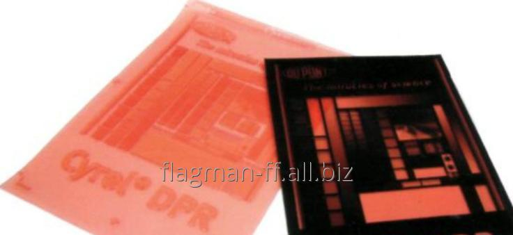 Заказать Изготовление печатных форм