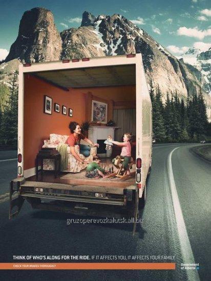 Заказать Послуги перевезення вантажів Луцьк