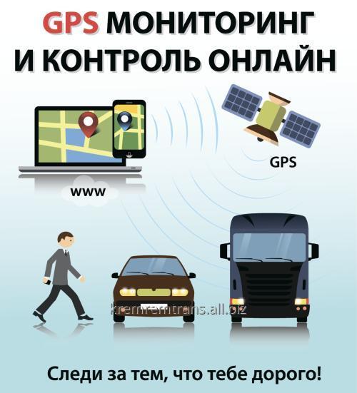 Заказать Мониторинг транспорта и системы GPS