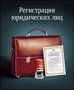 Заказать Регистрация СПД Бровары, Броварской район