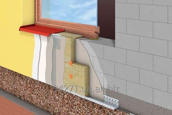 Заказать Утепление стен от компании Свитеп