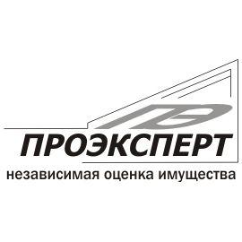 Заказать Независимая оценка авто и мото-транспорта
