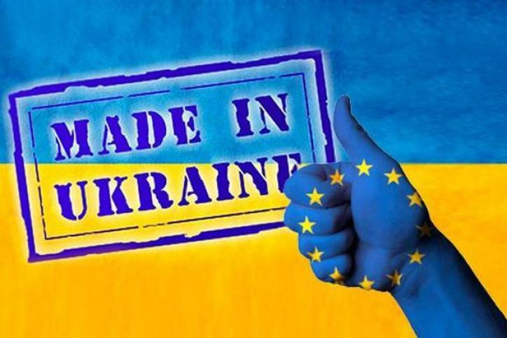 Заказать Подбор бизнес-партнёров для закупок и сбыта на рынках стран ЕС