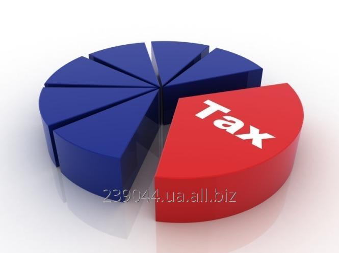Заказать Налоговое планирование