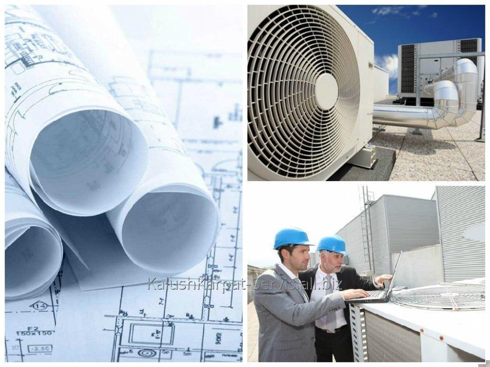 Заказать Контроль работы систем вентиляции и кондиционирования