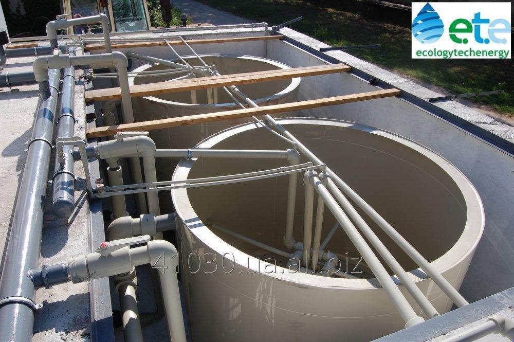 Заказать Очистка хозяйственно-бытовых сточных вод