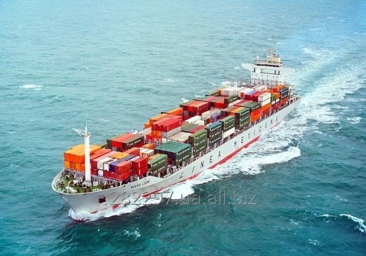 Заказать Морские международные перевозки