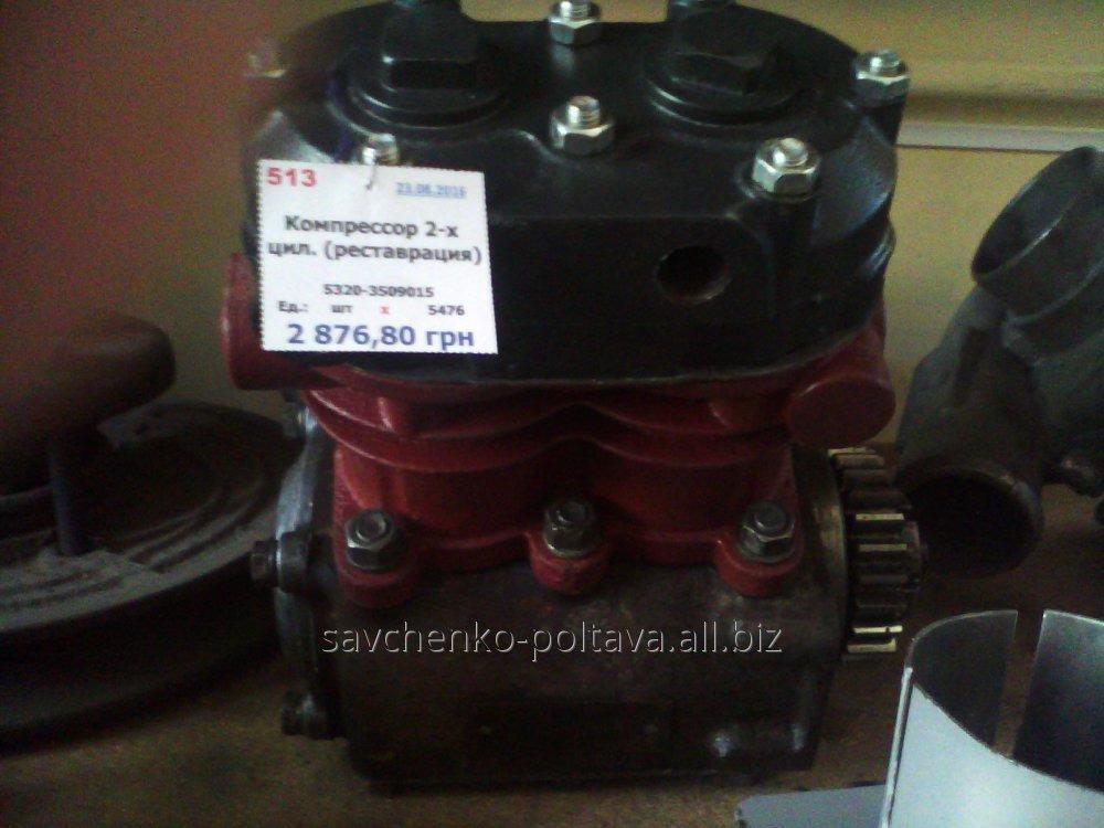 Заказать Ремонт компрессоров 1-но та 2-х цилиндровых на а/м КамАЗ, КамАЗ Евро