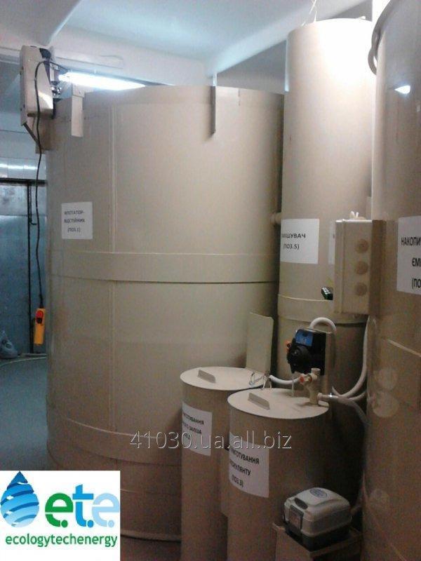 Заказать Очистка сточных вод предприятий пищевой промишленности