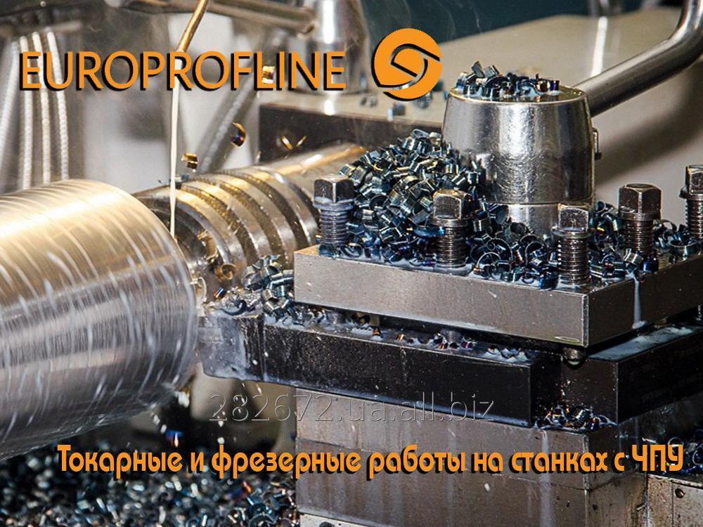 Заказать Фрезерная обработка металла на станках с ЧПУ
