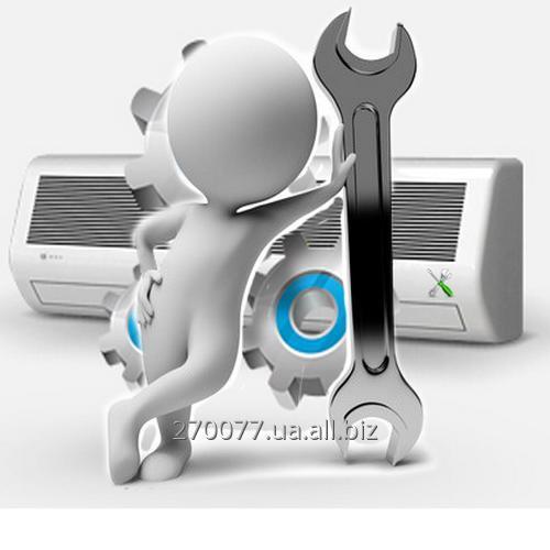 Заказать Сервисно-профилактическое обслуживание кондиционеров и систем кондиционирования и вентиляции
