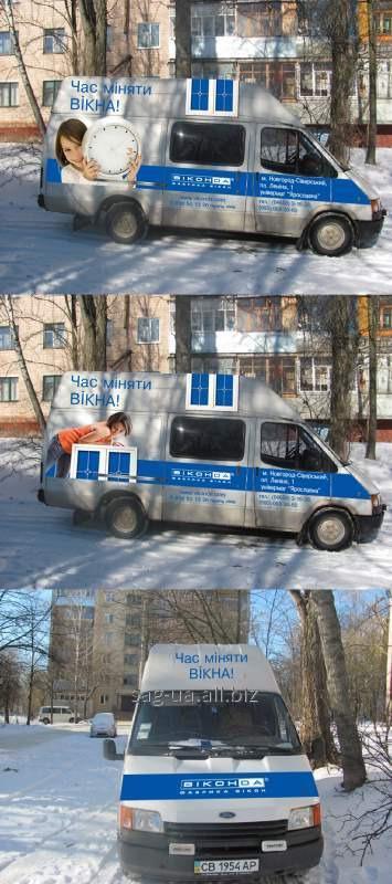 Заказать Реклама на транспорте, оформление транспорта