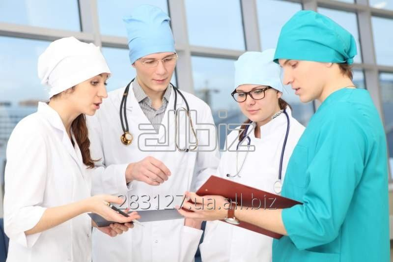 Заказать Медицинские услуги