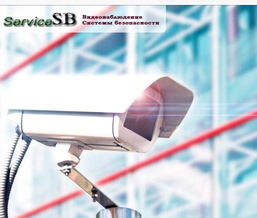 Заказать Установка и обслуживание систем безопасности