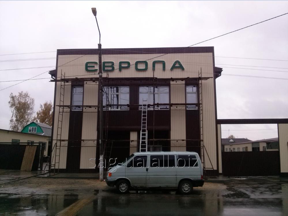 Заказать Изготовление фасадной рекламы