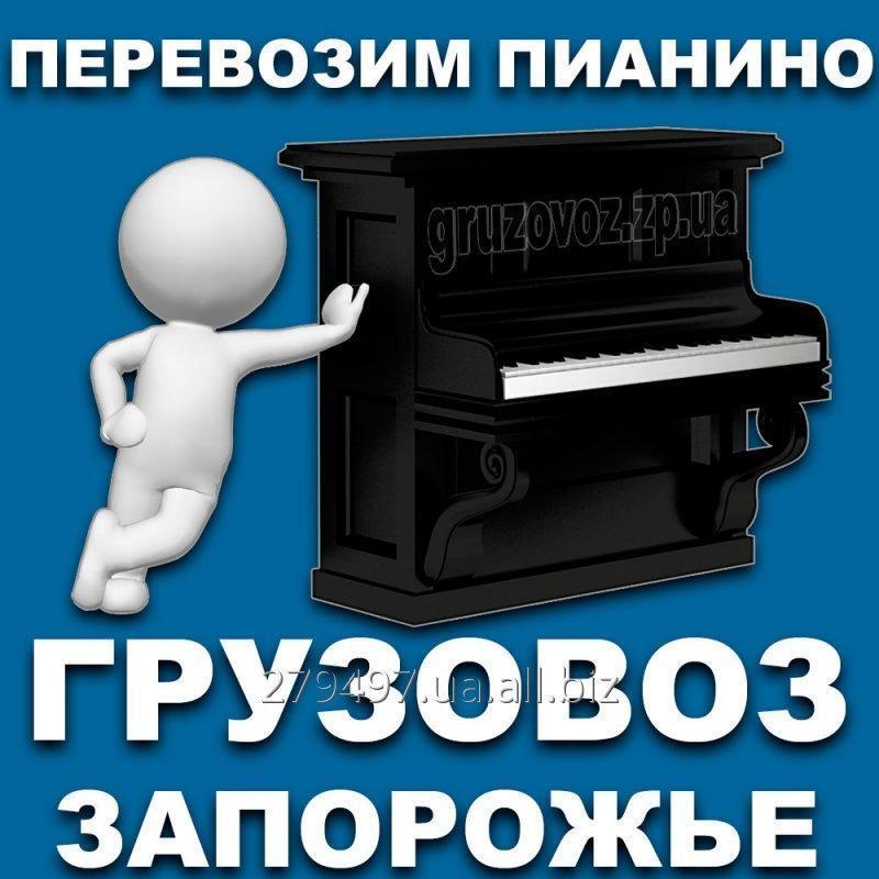 Заказать Перевозка пианино.