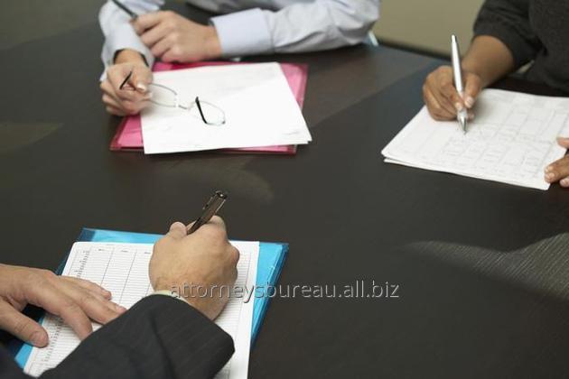 Заказать Решение кредитных споров с банками