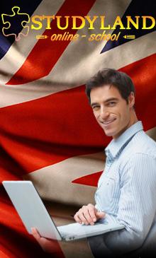 Заказать Индивидуальные занятия по английскому языку по Skype