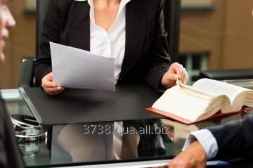 Заказать Юридическая помощь украинским и иностранным предприятиям