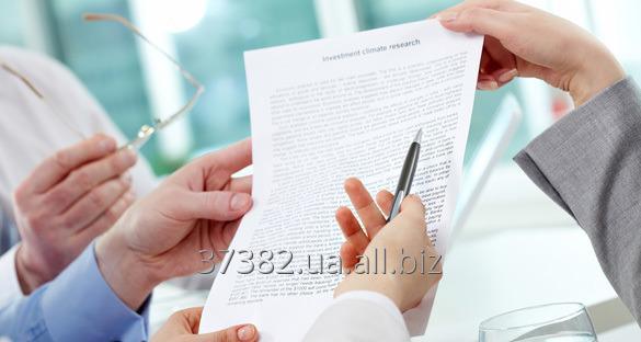 Заказать Подготовка документов для получения в государственных органах различных лицензий