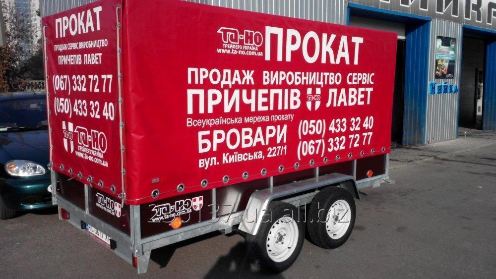 Заказать Прокат / аренда легкового двухосного прицепа от 70 грн./час