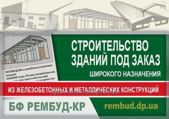 Заказать Строим ангары, промышленные и жилые здания