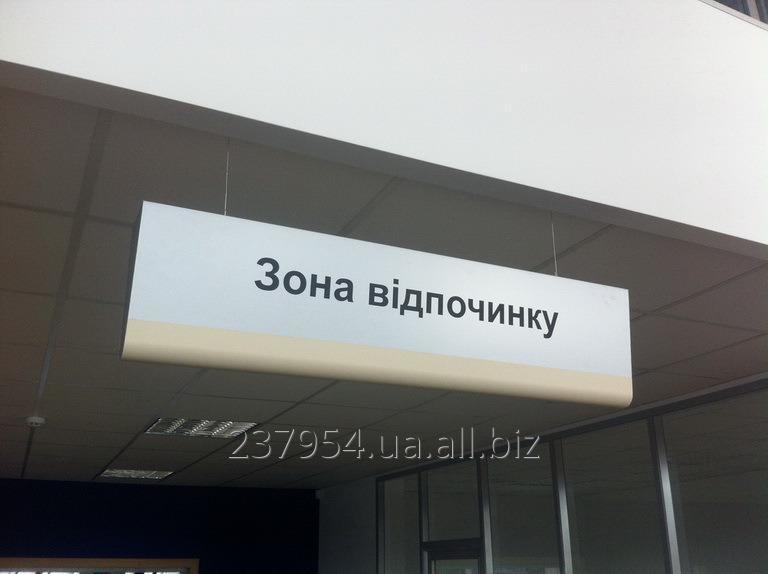 Заказать Изготовление элементов идентификации для корпоративных офисов