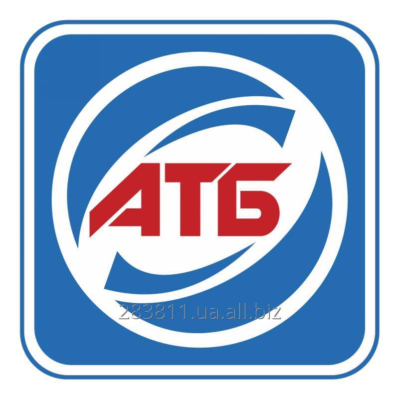 Заказать Доставка грузов на АТБ