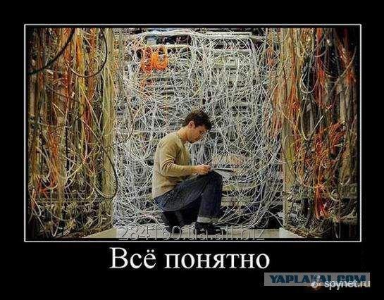 Заказать Настройка оборудования и строительство сети.