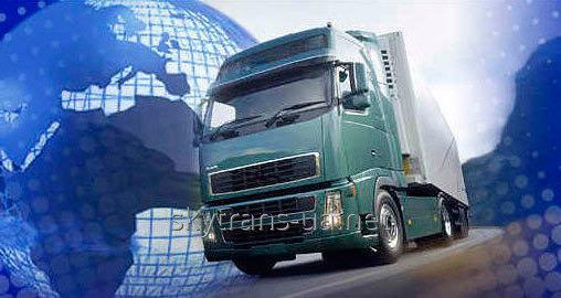 Заказать Автомобильные грузоперевозки международные